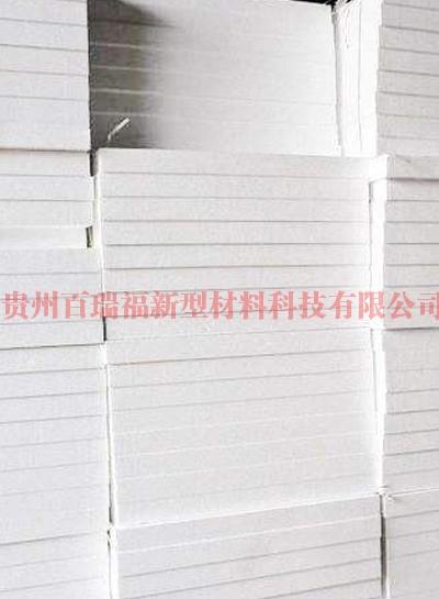 贵州聚苯板