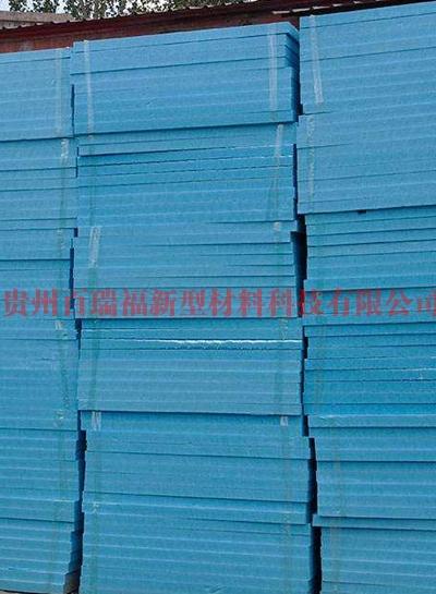 贵州挤塑板批发