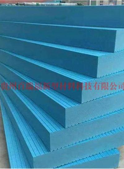 贵州挤塑板厂家